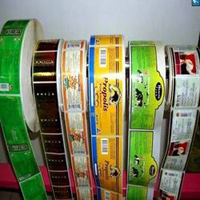 Auto Industry Barcode Label Stickers Manufacturers Suppliers Ers In Ludhiana Punjab India View